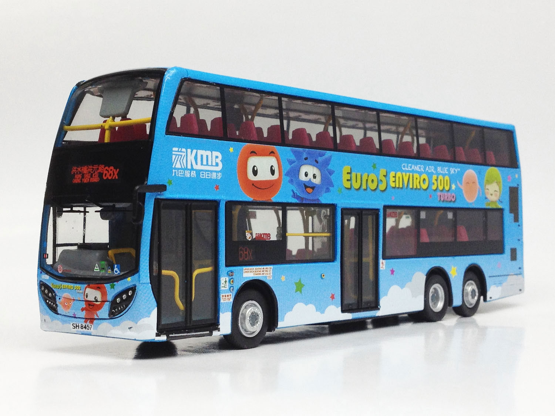 94403 alexander dennis enviro500ng kowloon motor bus for Orient mobel