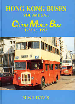 What Are Dts >> Hong Kong Buses - Volume 1 - China Motor Bus 1933 - 1993