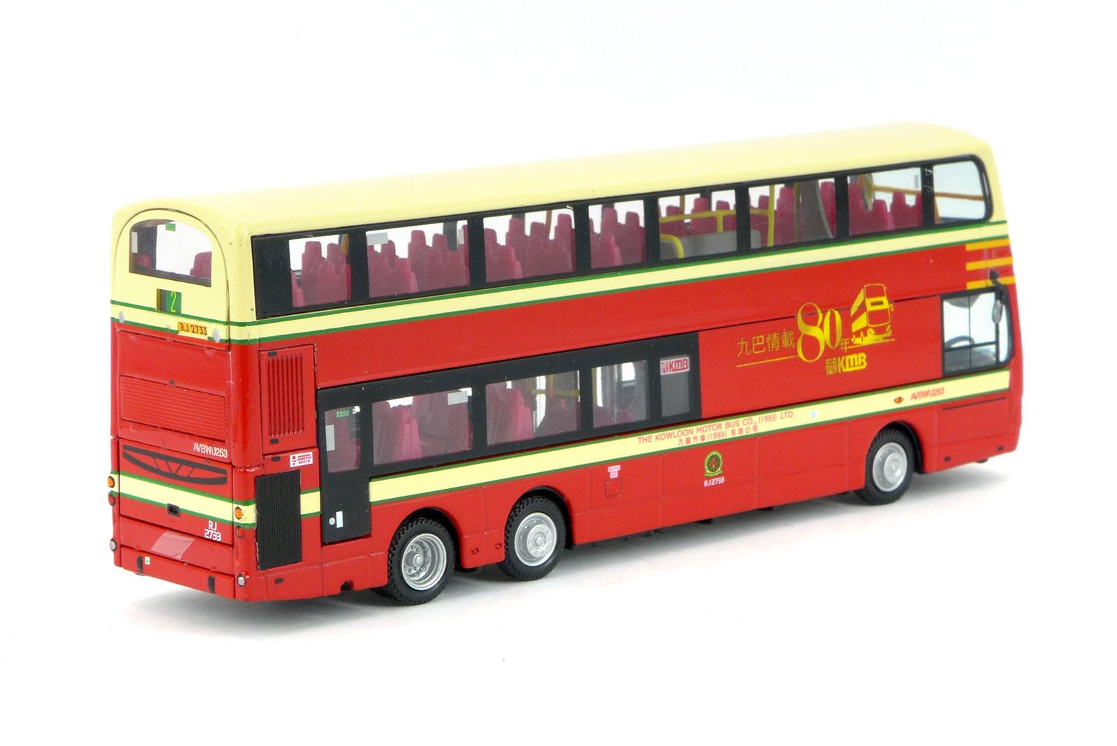 DW10523 - Kowloon Motor Bus - Wrights Gemini 2 bodied Volvo B9TL