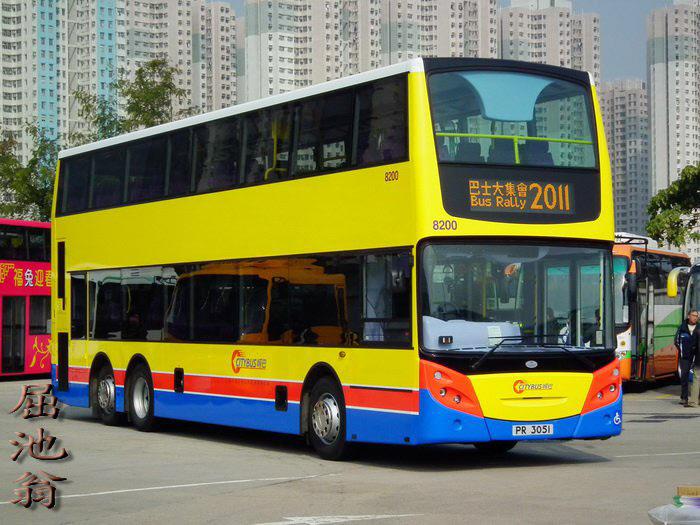 Resultado de imagem para hong kong transport