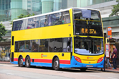 Citybus....The first 'new generation' 11.3 metre Enviro500