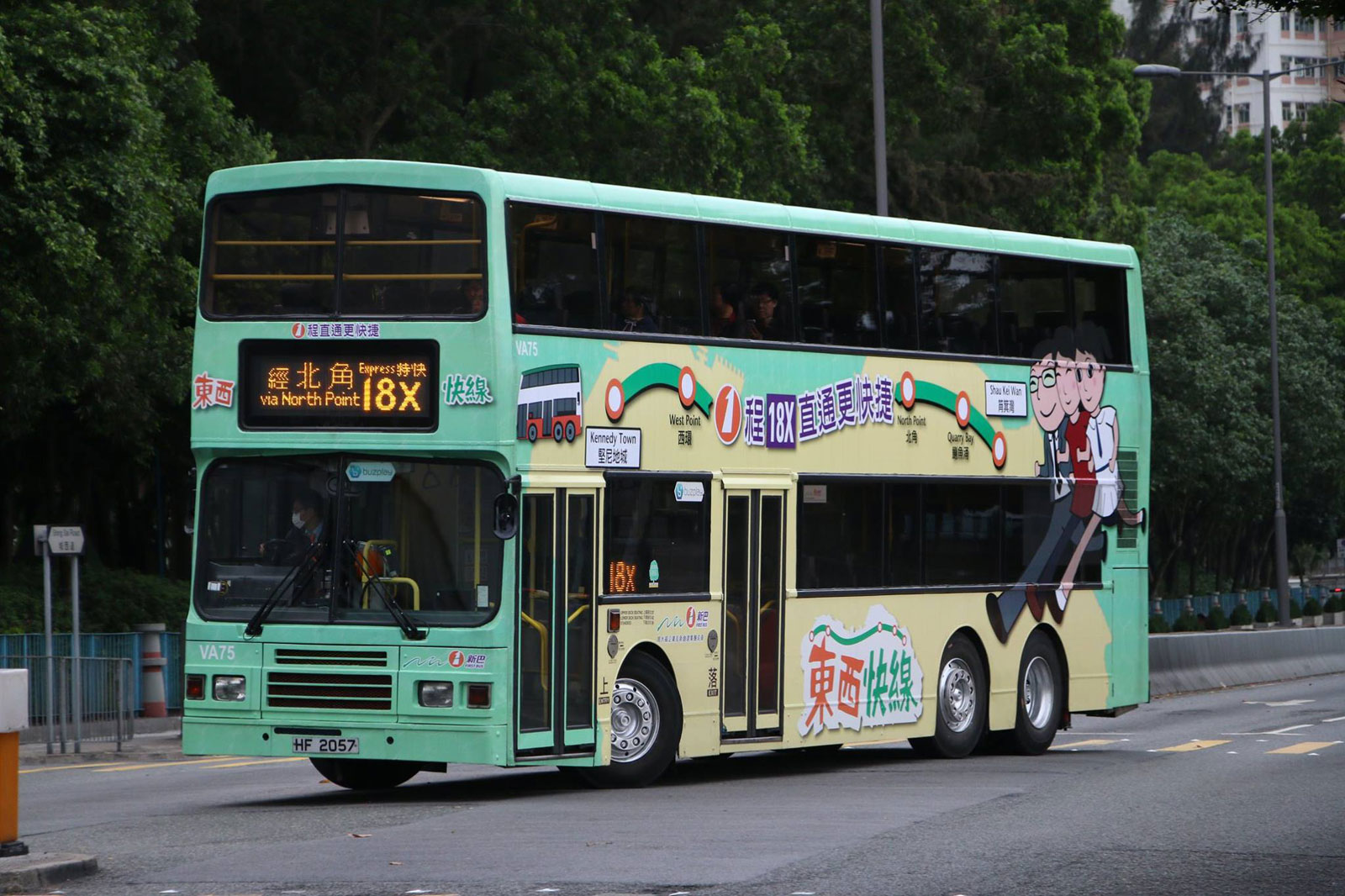 New World First Bus Volvo Olympians Transferred From